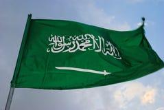 аравийский житель Саудовской Аравии флага Стоковые Изображения RF