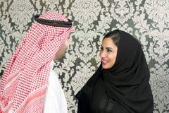 Аравийский представлять пар Стоковые Изображения