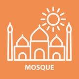 Аравийский шаблон логотипа мечети Стоковое Изображение