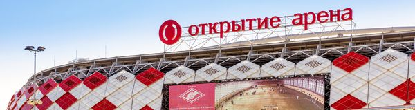 Арена Otkritie стадиона Spartak в Москве Стоковое фото RF