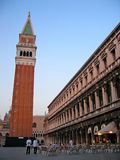 аркада san marco Стоковое Фото