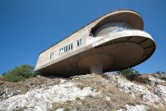 Армения: дом писателей Стоковые Фотографии RF