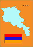 Армения Стоковое фото RF