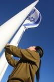 Армия обороны Израиля Стоковое Изображение RF
