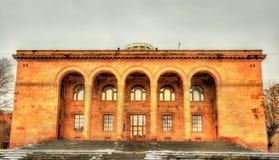 Армянская государственная академия наук Стоковая Фотография RF