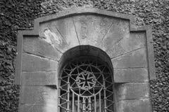 Армянская деталь церков Стоковые Фото