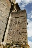 армянский скит стоковая фотография