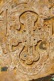 Армянский средневековый каменный крест, орнамент Стоковое Изображение RF
