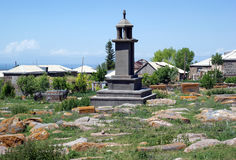 Армянское сельское кладбище Стоковые Фото
