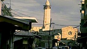 Архивная 1970-е годы Великая мечеть Газы видеоматериал