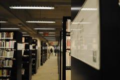 архив стоковые изображения