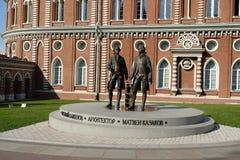 Архитекторы от Russua Стоковая Фотография RF