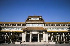 Архитектура китайского музея изобразительных искусств Стоковое Изображение RF