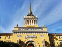 Архитектура популярного touristic ориентир ориентира в историческом центре города Санкт-Петербурга, России стоковые фотографии rf