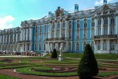 Архитектура Россия Стоковое Изображение RF