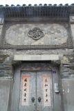 Архитектура Aicent китайская в Янчжоу Стоковое Фото