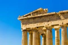 Архитектура Akropolis столбца стоковые изображения rf