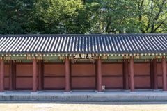 Архитектура Changdeokgung стоковые фото