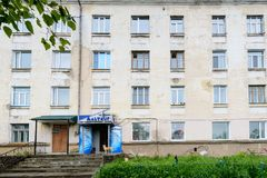 Архитектура Magada, Российская Федерация стоковая фотография rf