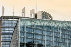 Архитектурноакустическая деталь места здания Луизы-Weiss PA Стоковые Фотографии RF