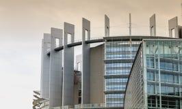 Архитектурноакустическая деталь места здания Луизы-Weiss PA Стоковое Фото