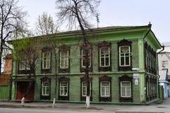 Архитектурноакустический и исторический памятник к Tyumen, дому я Стоковое Изображение