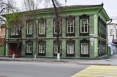 Архитектурноакустический и исторический памятник к Tyumen, дому я Стоковые Фото