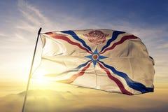 Ассирийские люди сигнализируют ткань ткани ткани развевая на верхнем тумане тумана восхода солнца иллюстрация вектора