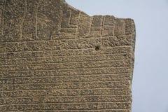 Ассирийский сброс показывая сценарий cuniform Стоковая Фотография