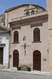 Здание Alcamo. Стоковое Фото