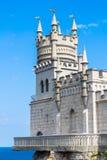 ласточка гнездя s замока Стоковое Изображение