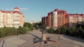 Астрахань Обваловка города сверху Туристическое судно Памятник Питер 1 видеоматериал