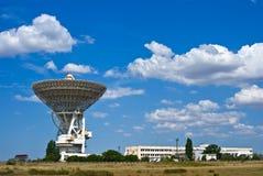 астрономический телескоп радио обсерватории Стоковые Изображения