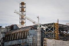 Атомная электростанция Чернобыль 4-ый блок Стоковое Фото