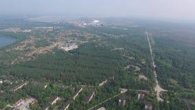 Атомная электростанция Чернобыль сток-видео