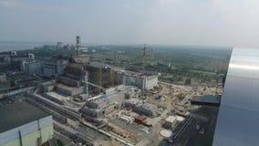 Атомная электростанция Чернобыль видеоматериал