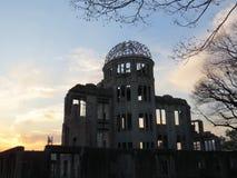Атомный купол Стоковое Изображение