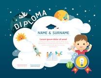 Аттестуйте диплом детей, bac космоса плана шаблона детского сада иллюстрация штока