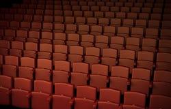 аудитория Стоковая Фотография RF