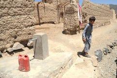 афганское село Стоковая Фотография