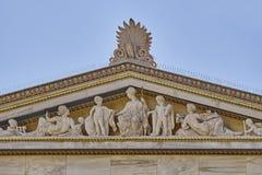 Афины Греция, боги древнегреческия и божества стоковые изображения rf