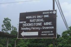 Афиша шахты Moonstone Стоковая Фотография RF