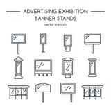 Афиши рекламы и дисплей знамени, выставка стоят иллюстрация вектора