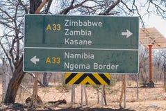 африканская граница Стоковая Фотография