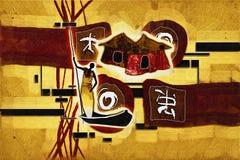 Африканская этническая ретро винтажная иллюстрация Стоковые Фотографии RF