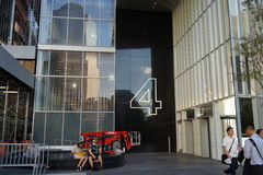 14-ая годовщина 9/11 частей 2 50 Стоковое фото RF