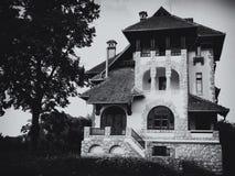 ая дом Стоковое фото RF