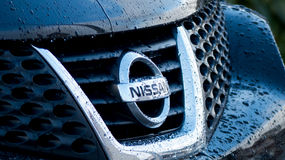 14-ая 16th выставка дороги s сентября 2011 25th nissan мотора логоса фарфора chengdu к западу Стоковое Изображение
