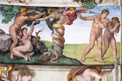 Адам и Eve, Сикстинская капелла Стоковое фото RF