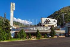 Алма-Ата - каток Medeo Стоковое Изображение RF